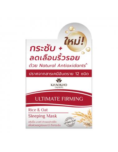 Khaokho Rice And Oat Sleeping Mask 50ml - 1